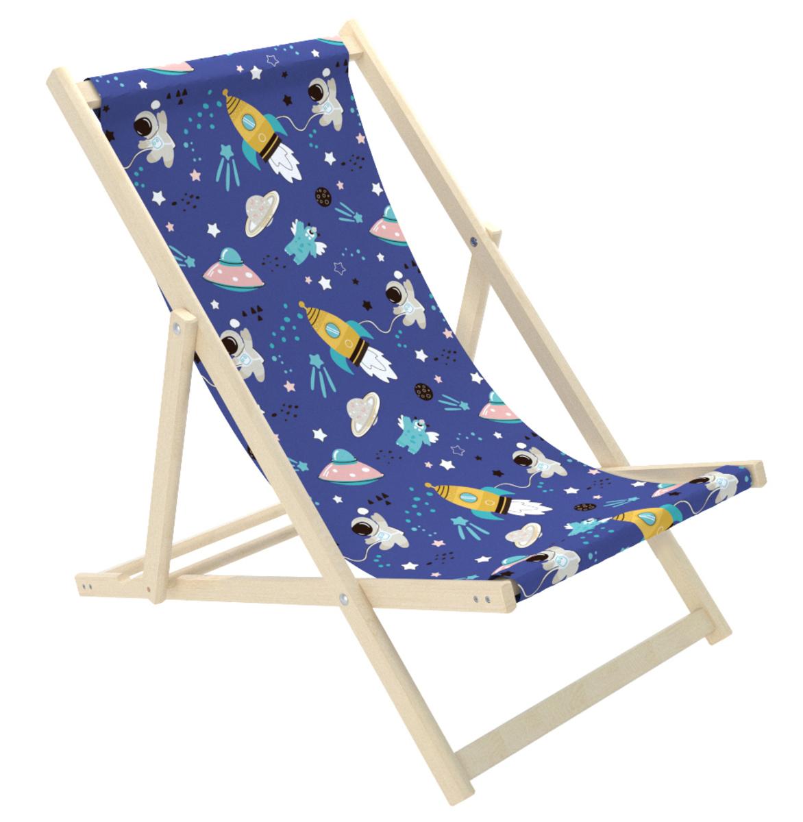 Detské plážové lehátko Vesmír universe