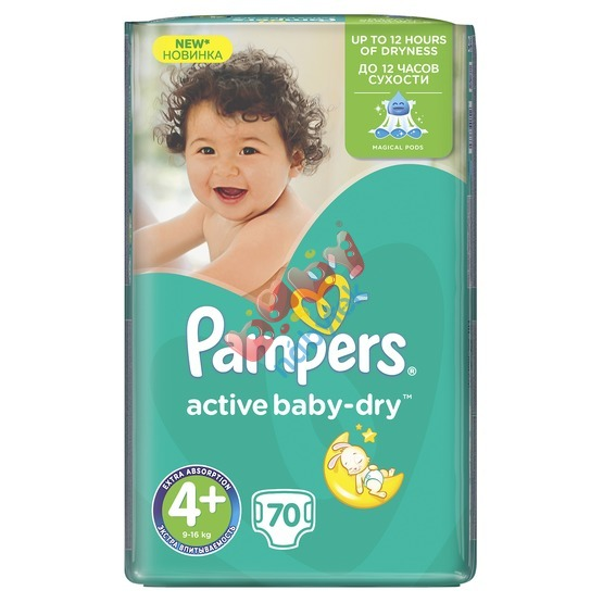 Pampers Giantpack Maxi Plus