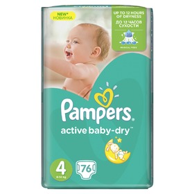 Pampers Giantpack Maxi